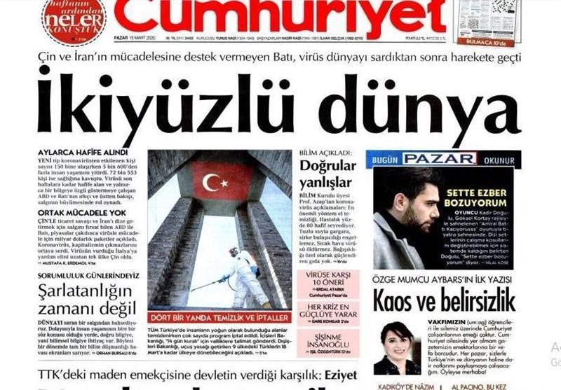 جمهوریت ترکیه: رفتار غرب در قبال کرونا در چین و ایران دو رویانه بود